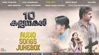 10 Kalpanakal Movie Audio Jukebox Songs