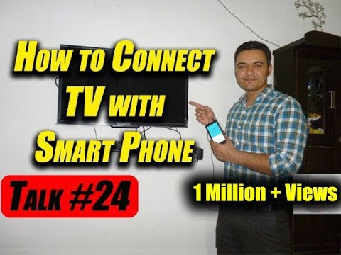 How to connect Sony Bravia TV with a Smartphone Wireless via Screen Mirroring   Screencast [Hindi]