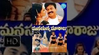 Manasunna Maaraju (2000) - Full Length Telugu Film - Rajasekhar - Laya - Asha Shaini