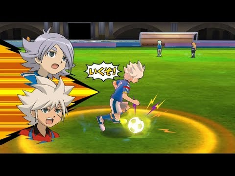 Inazuma Eleven Go Strikers 2013 Inazuma Japan Vs Protocol Omega (Mixed) Wii 1080p (Dolphin/Gameplay)