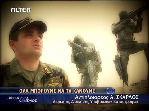 OYK - Tourkos kalos mono nekros... OYK = Omada Ypovrixion Katastrofon. Bastardoi alvanoi,tourkoi kai skopjanoi! MAKEDONIA IS GREEK | KOSOVO IS SERBIAN.