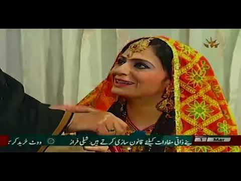 Pashto Drama Serial Zulekha Episode 07 ptb bolan