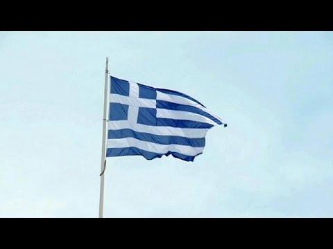 Η Ελλάδα πλήρωσε το ομόλογο «σαμουράι» – economy