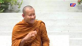 Khmer Culture - ហានិភ័យអក្សរសា..