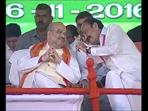 Shri Amit Shah addresses Kisan Rally in West Godawari, Andhra Pradesh : 26.11.2016