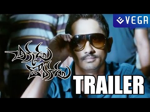 Watch Chikkadu Dorakadu Movie Theatrical Trailer In HD