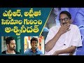 Ashwini Dutt about movies with NTR, Atlee and Vijay Deverakonda    Devadas
