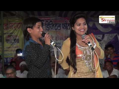 Video CHUTUKALE AASHISH (HARI MIRCH) HARYANVI WITH CHAMMA TIWARI download in MP3, 3GP, MP4, WEBM, AVI, FLV January 2017