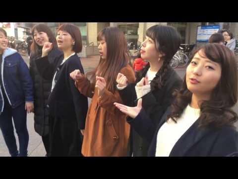 『はるかぜリップ』 PV ( まちだガールズクワイア #町ガ )