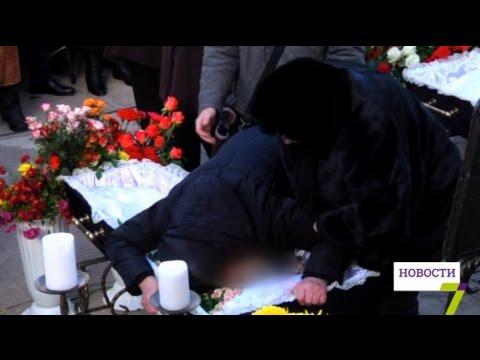 , title : 'В Одессе попрощались с многодетной семьей, погибшей во время пожара'