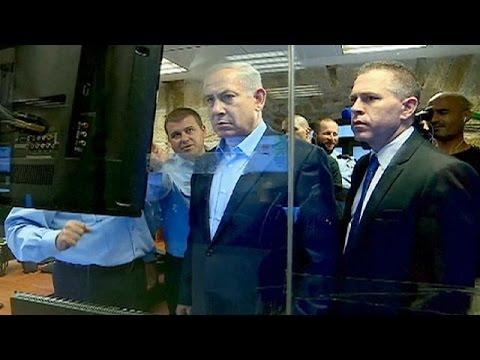 Ιερουσαλήμ: Απαγόρευση εισόδου Ισραηλινών υπουργών στην παλιά πόλη