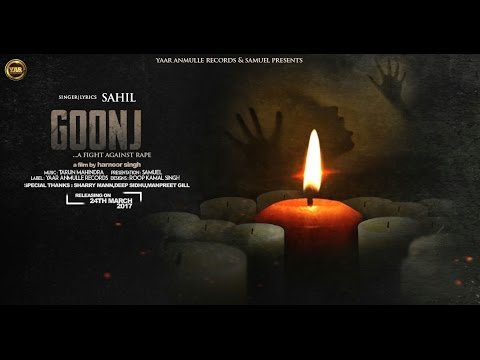 Goonj Songs mp3 download and Lyrics