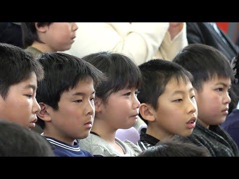 安代小学校 卒業式_平成29年度