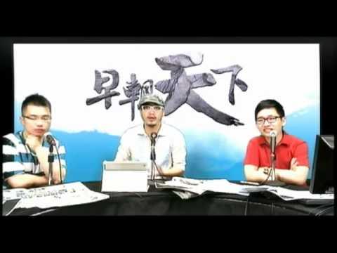 早朝天下 (2012-04-05 08:15)