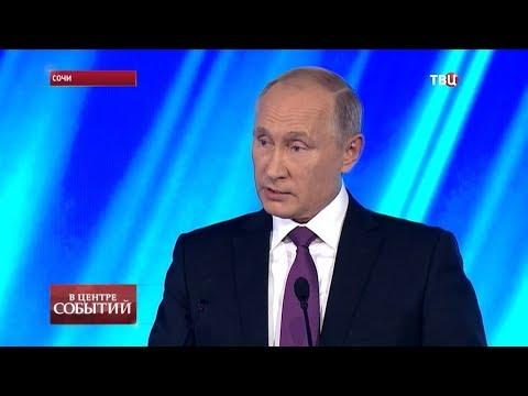 20.10.2017. В центре событий с Анной Прохоровой