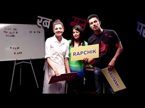 Randeep Hooda & Kajal Aggarwal on Yaar Mera Superstar | Do Lafzon Ki Kahani | Promo