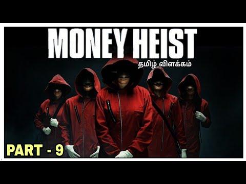 Money Heist | Season-3 | Episode-1 | Explained in Tamil | Film roll | தமிழ் விளக்கம்