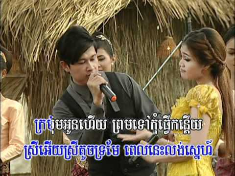 khmer new year 2012 - Happy New Khmer Year 2012 ,Bopha vol #113 ,all three songs.