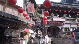 [Walking tour 漫步遊] Ladder Street Chiufen Taiwan 台灣 九份 豎崎直行
