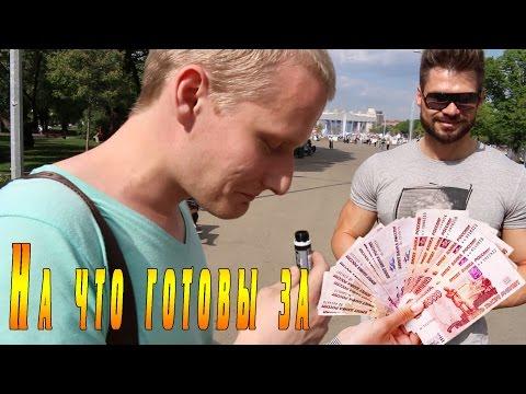 seks-video-s-tatarkoy