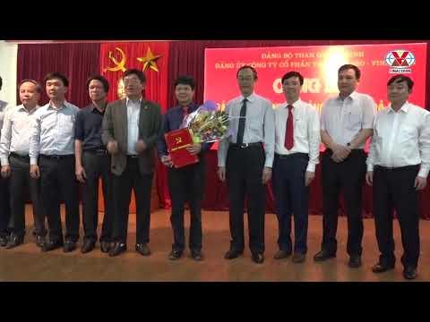 Đảng ủy Than Quảng Ninh công bố các quyết định về công tác cán bộ Đảng