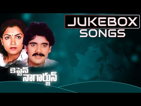 Captain Nagarjuna (1986) Full Songs Jukebox