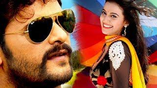 Video खेसारी लाल की इस फिल्म को मिला अवार्ड - HD 2018 - Bhojpuri Superhit Movie 2018 MP3, 3GP, MP4, WEBM, AVI, FLV Januari 2019