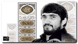 Baqir Mensuri | حاج محمدباقر منصوری | Ta nefesim var deyerem Ya Huseyn | 2017 | [www.ya-ali.ws]
