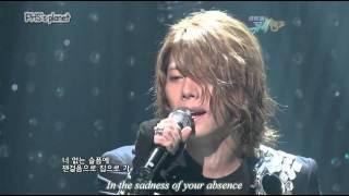 Download Lagu [Engsub] 091009 Park Hyo Shin  - After Love Mp3