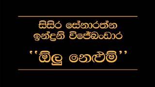Video Olu Nelum   Sisira Senarathne   Indrani Wijebandara MP3, 3GP, MP4, WEBM, AVI, FLV November 2017