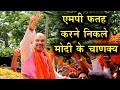 Madhya Pradesh पहुंचे Amit Shah Mp विधानसभा चुनाव पर बनाएंगे रणनीति !!