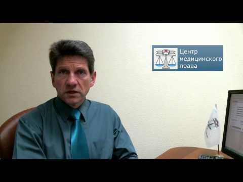 Конкурентные преимущества Центральной клинической больницы
