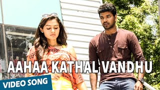 Aahaa Kathal Vandhu | Valiyavan |  Video Song