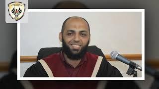 مناقشة رسالة ماجستير الباحث: محمد رجب ورش أغا