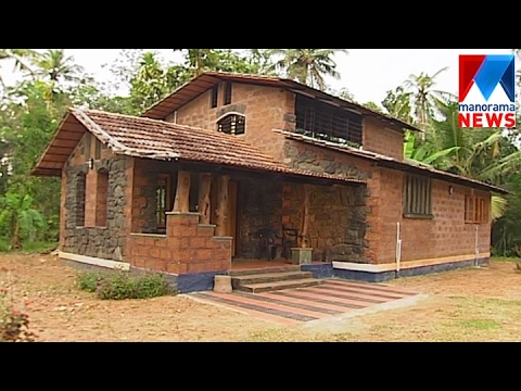 Natural Home   Low cost house   Veedu   Old episode   Manorama News
