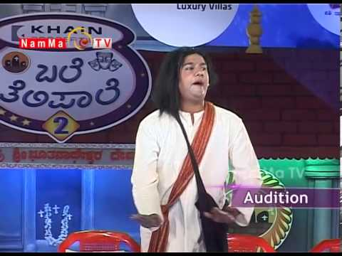 NAMMA TV - BALE TELIPAALE Season 2 - 26