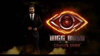 BiggBoss Telugu Teaser