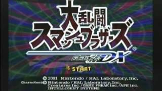 Download Lagu 大乱闘スマッシュブラザーズDX オープニング Mp3