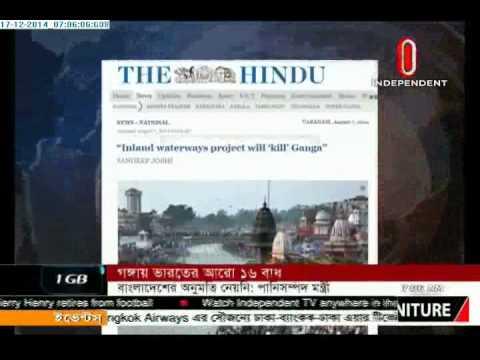 গঙ্গায় ভারতের আরো ১৬ বাধ নির্মানের পরিকল্পনা