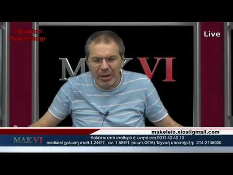 Διαδικτυακό Μακελειό 6 | 29-07-2016