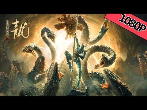 【奇幻冒险】ENG SUB《异星战甲之青龙 The Yan Dragon》——山海经九头巨兽兵临城下,青龙觉醒守护正义|Full Movie|崔尔康/张瑞瑶/侯苏夏/陈奇