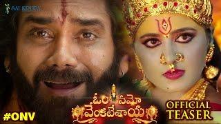 Om Namo Venkatesaya Songs