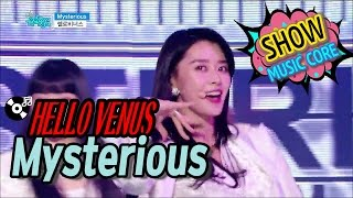 Download Lagu [HOT] HELLOVENUS - Mysterious, 헬로비너스 - Mysterious Show Music core 20170121 Mp3