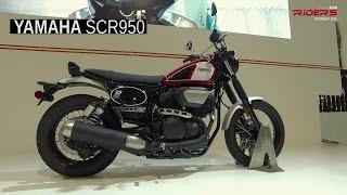 8. 2017 Yamaha SCR950 First View & Tech Specs   Intermot