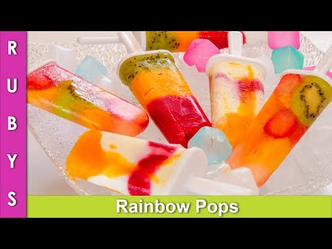 Rainbow Ice Cream Pops Healthy Fruity For Kids Recipe In Urdu Hindi - RKK