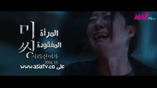 Nonton الفيلم الكوري المرأة المفقودة - Missing Woman Film Subtitle Indonesia Streaming Movie Download