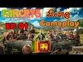 Far Cry 5 - First few minutes - සිංහල/Sinhala Gameplay