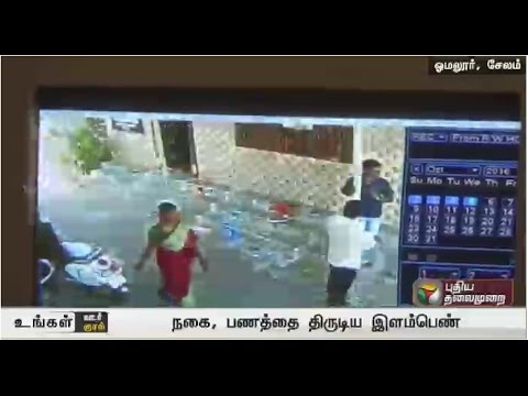Ungal-Oor-Ungal-Kural-Morning-News-06-10-2016-Puthiyathalaimurai-TV