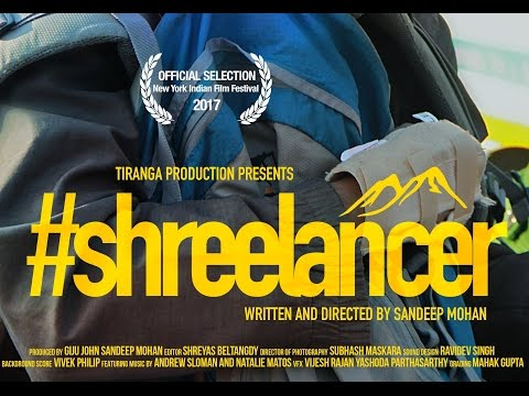 Shreelancer Movie Picture