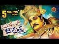 Manushulatho Jagratha Full Movie    2016 Latest Telugu Movies    Rajendra Prasad, Krishna Bhagwan